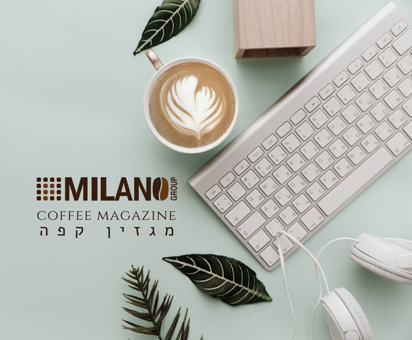 קבוצת מילאנו | יבוא קפה
